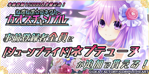 banner_campaign04