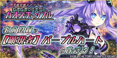 banner_campaign03