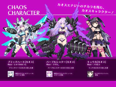 chaos1_img